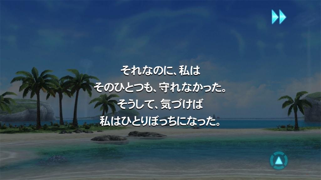 f:id:sirorma:20180830100829j:image