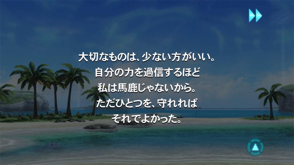 f:id:sirorma:20180830100903j:image