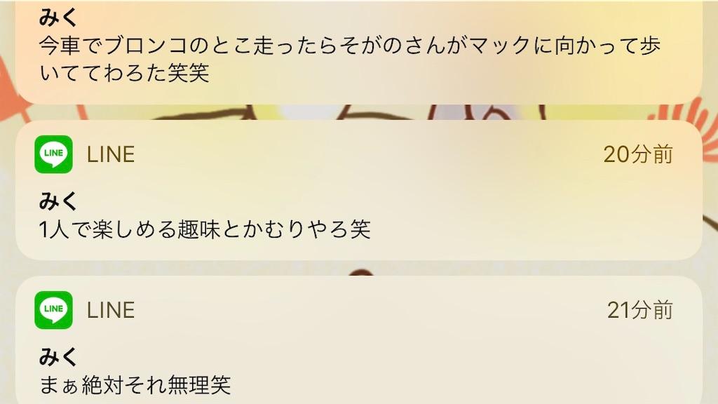 f:id:sirorma:20181106012146j:image