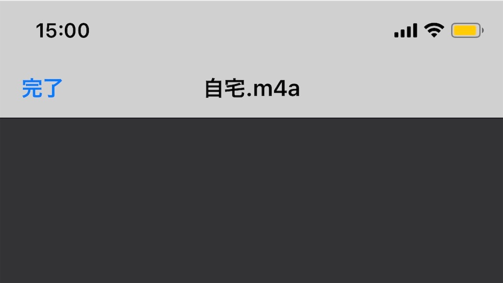 f:id:sirorma:20191012211516j:image