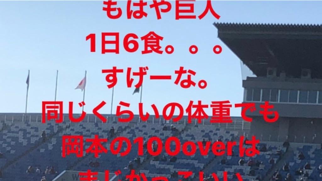 f:id:sirorma:20200105002744j:image
