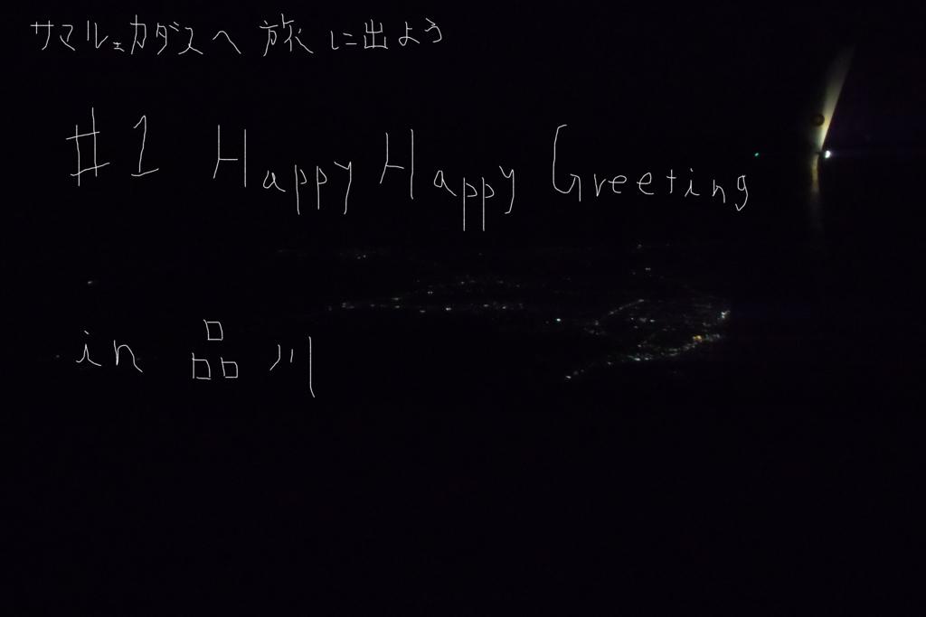 f:id:sirosaki1224:20160630002831p:plain