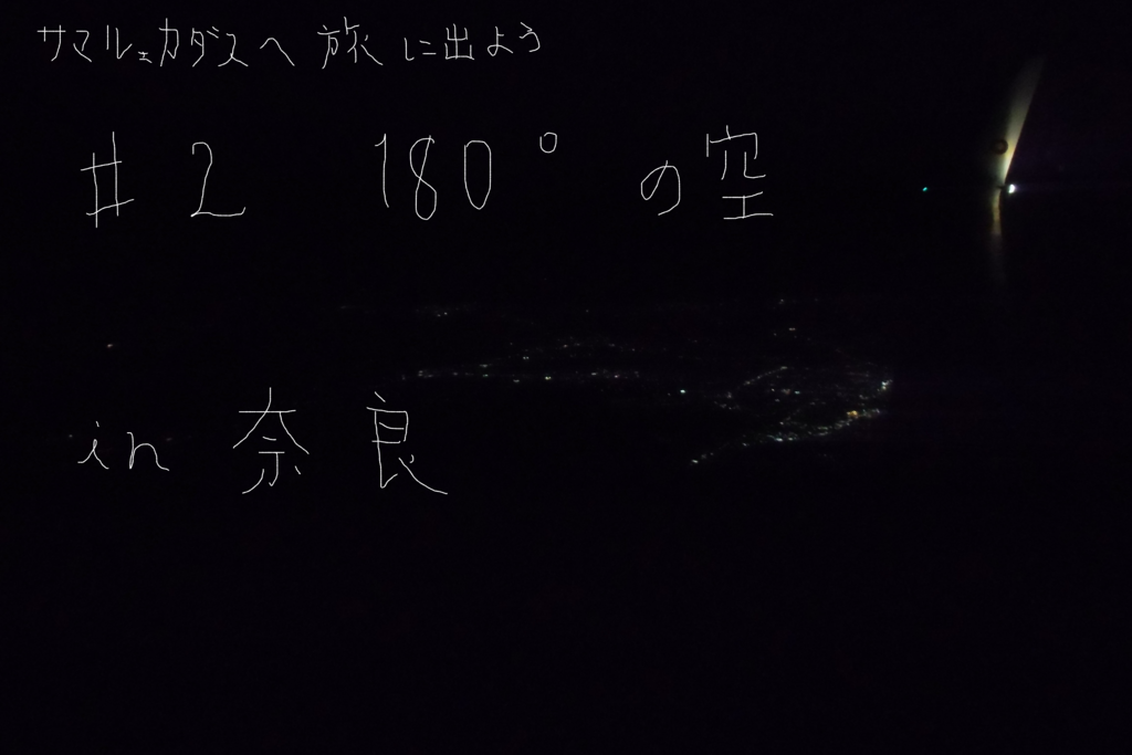f:id:sirosaki1224:20160630010322p:plain