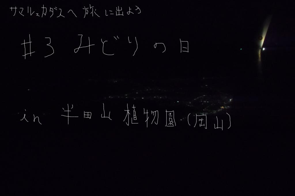 f:id:sirosaki1224:20160630013652p:plain