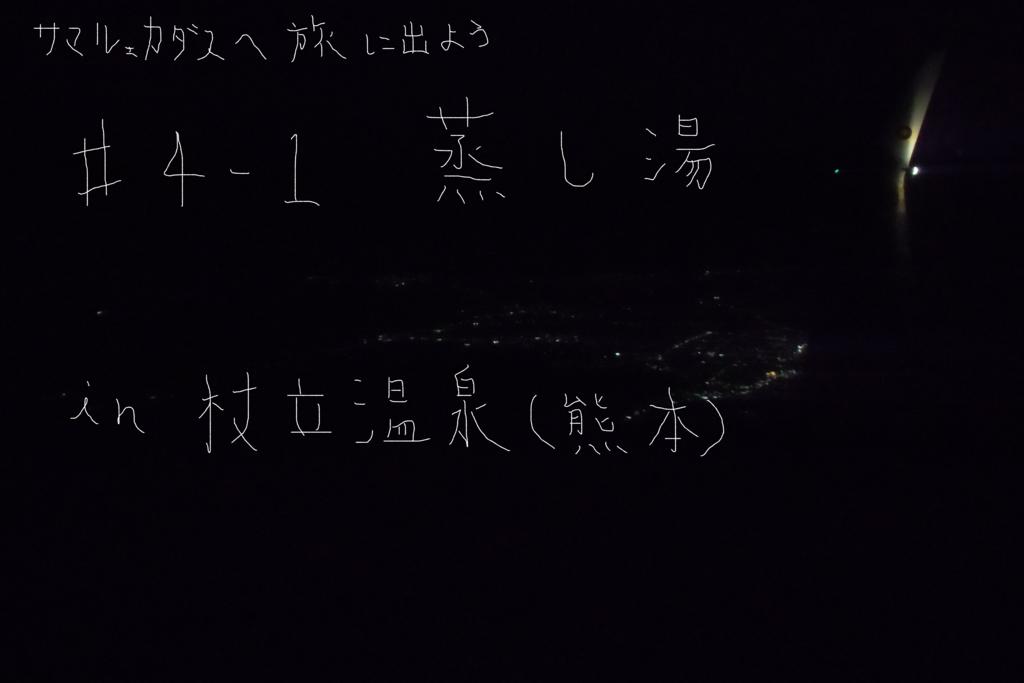 f:id:sirosaki1224:20160704002624p:plain