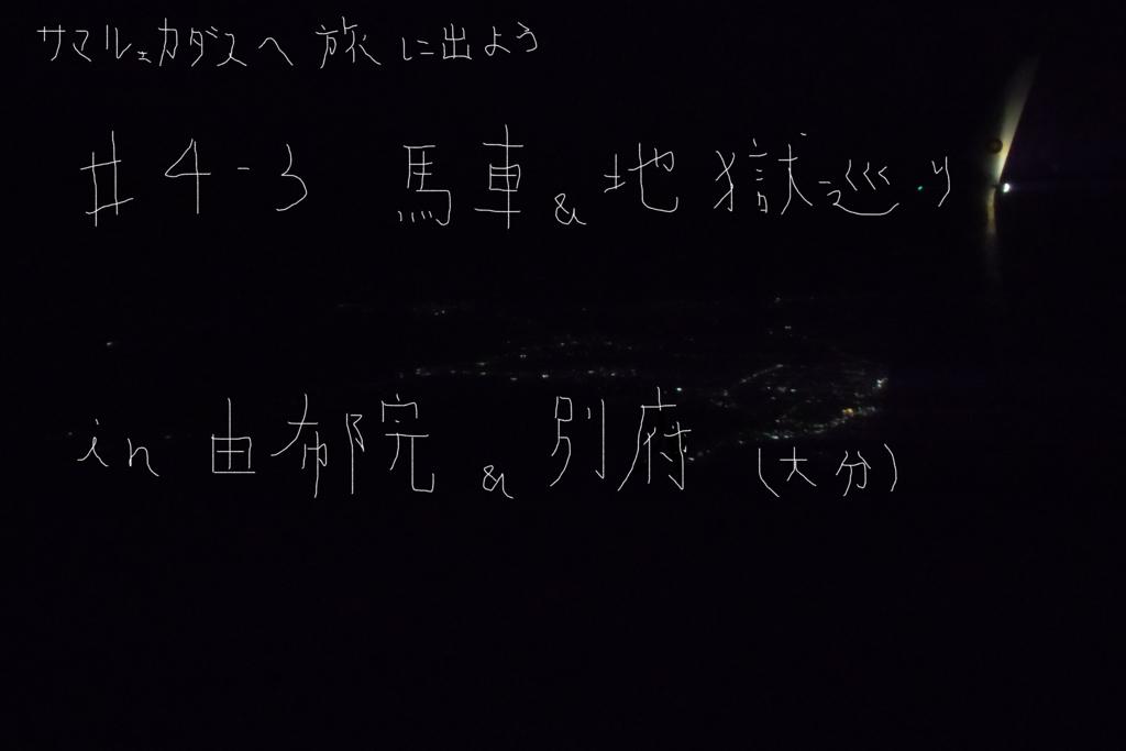 f:id:sirosaki1224:20160722020129p:plain