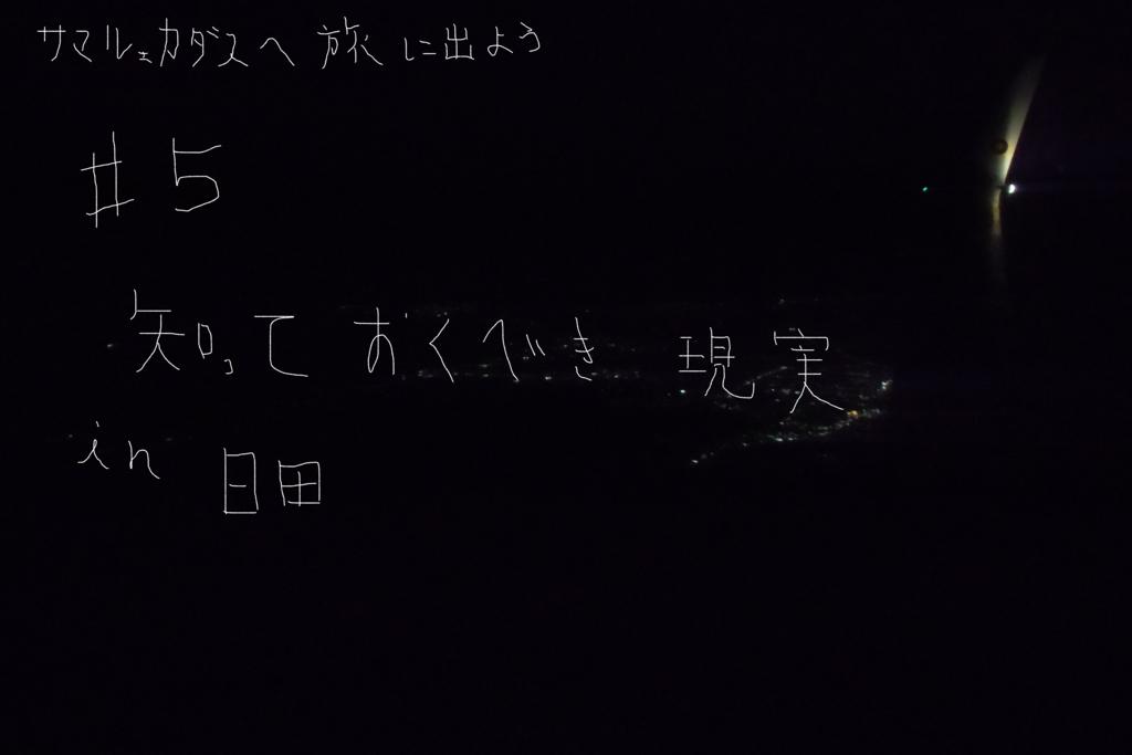 f:id:sirosaki1224:20160817222115p:plain