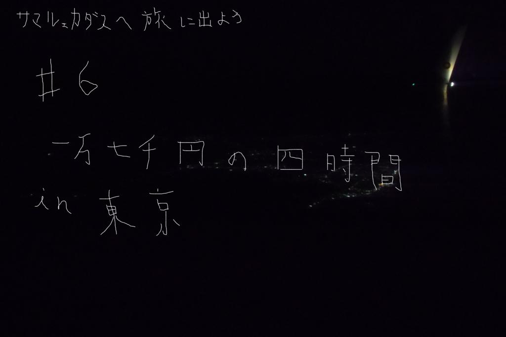 f:id:sirosaki1224:20160819001025p:plain