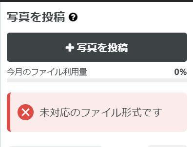 f:id:sirosakura:20210110224522j:plain