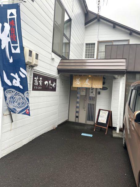 f:id:sirowani_kun:20210128163728j:plain