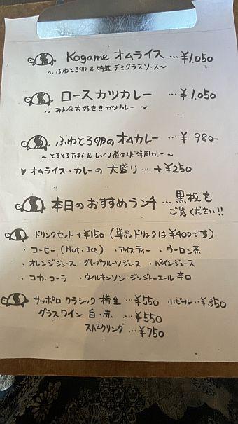 f:id:sirowani_kun:20210311233221j:plain