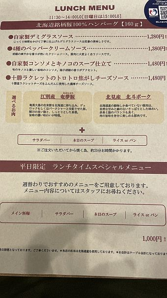 f:id:sirowani_kun:20210311234534j:plain