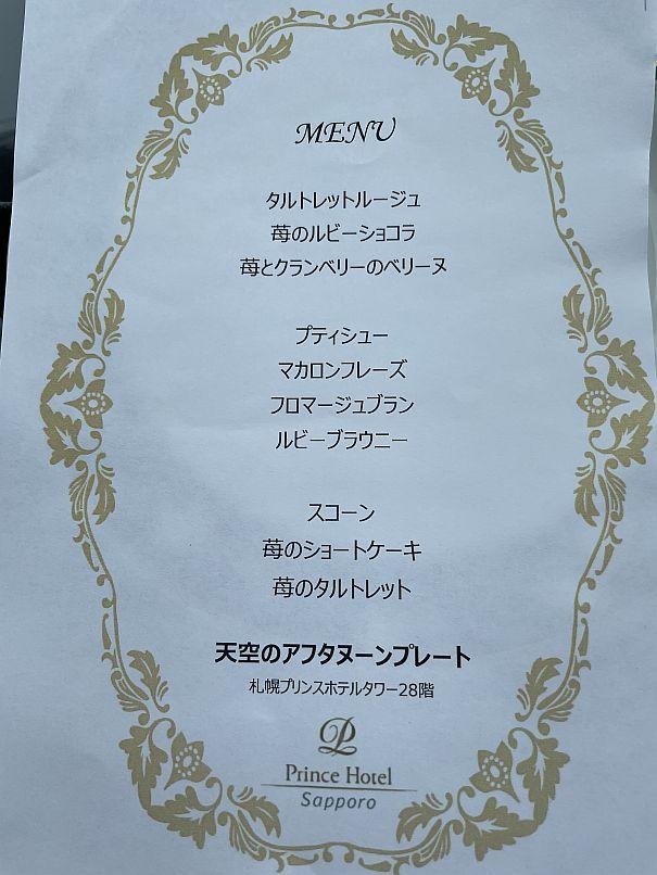 f:id:sirowani_kun:20210312000344j:plain