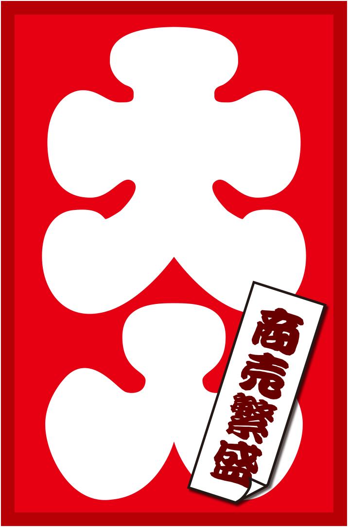 f:id:siroyama7:20190516225956j:plain