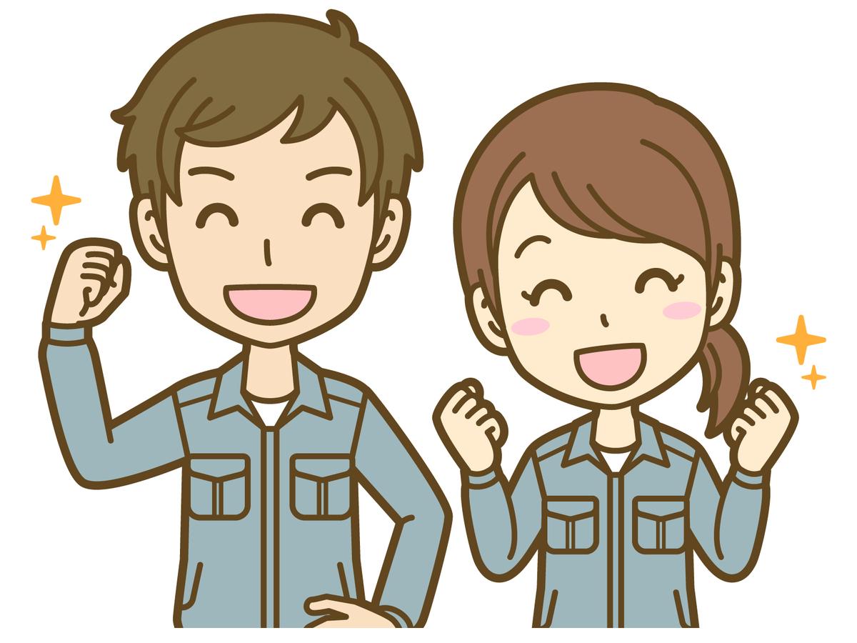 f:id:siroyama7:20190707154653j:plain