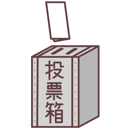 f:id:siroyama7:20190721161352j:plain