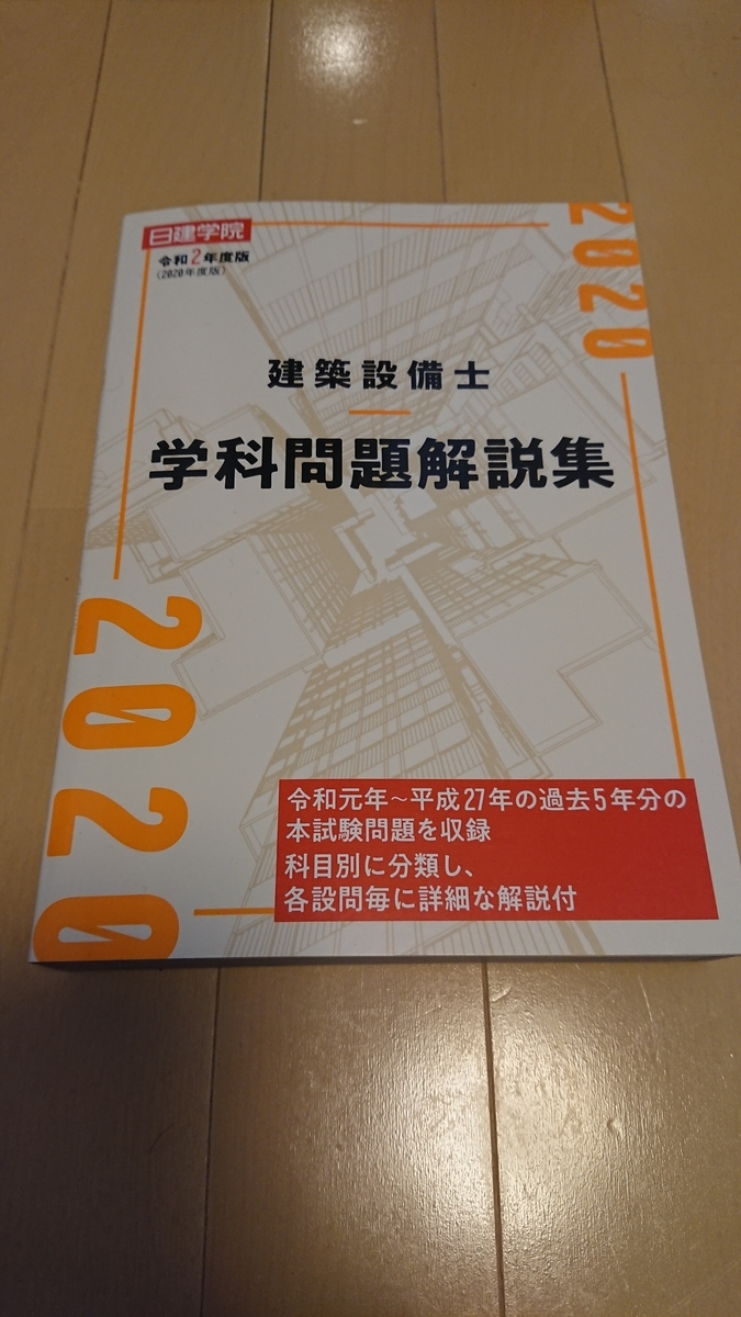 f:id:sirube-riiman:20200312130006j:plain