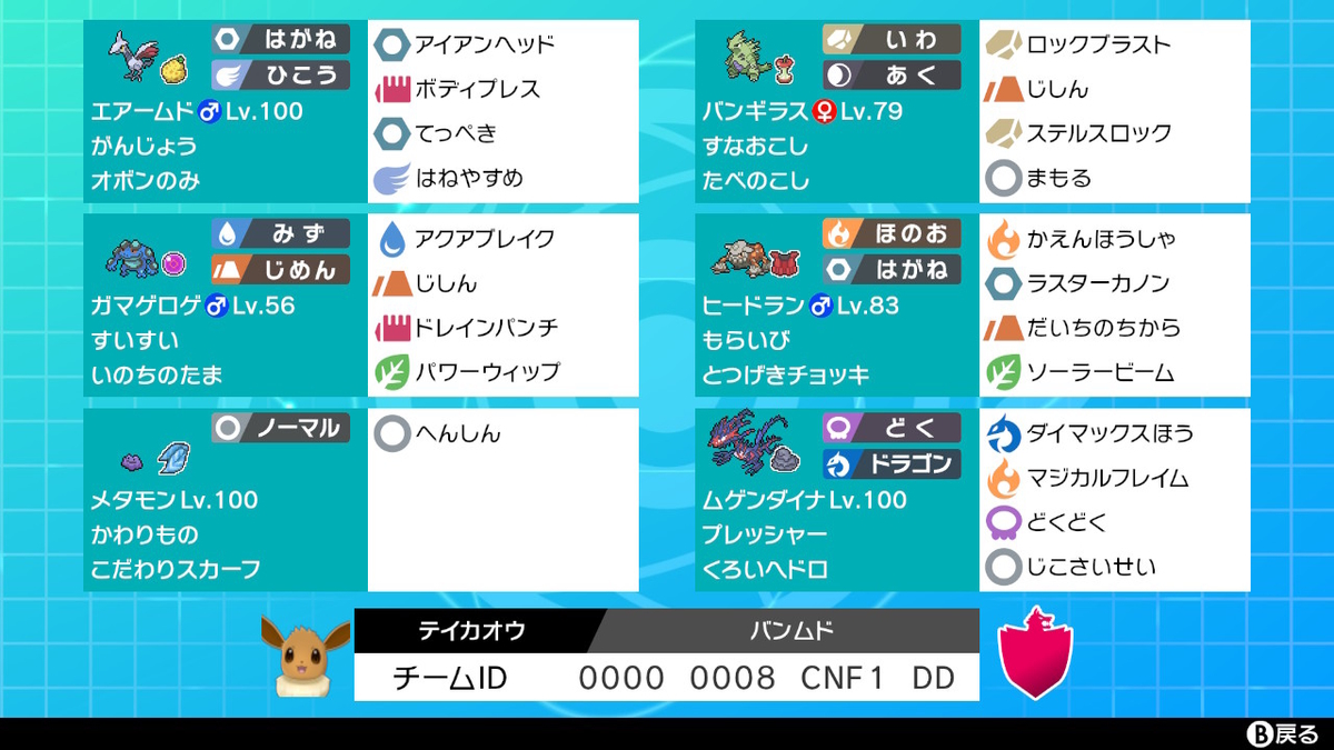 f:id:siryoku389:20210301153447j:plain