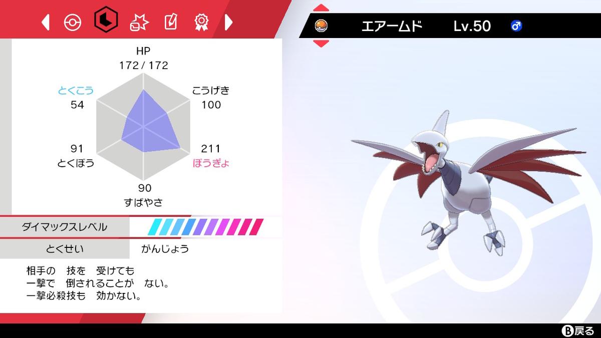 f:id:siryoku389:20210301162115j:plain