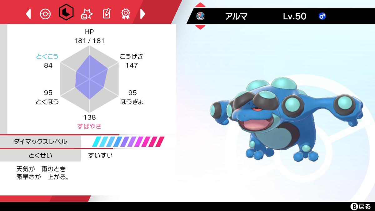 f:id:siryoku389:20210301220449j:plain