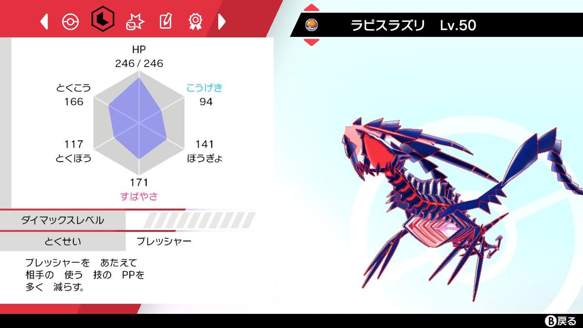 f:id:siryoku389:20210301232525j:plain