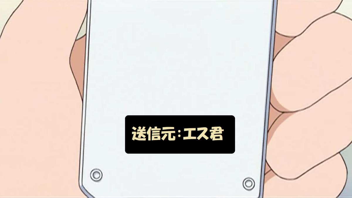 f:id:sishamo11:20190630020051p:plain