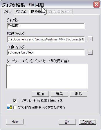 f:id:sisimaru_i:20080324145021j:image