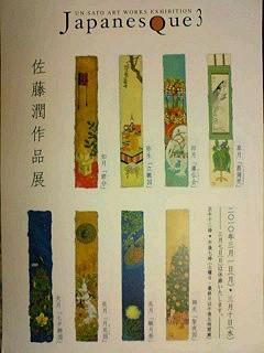 f:id:sisiuo0905:20100211214718j:image