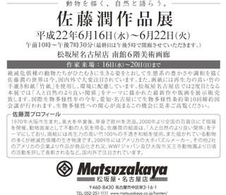 f:id:sisiuo0905:20100525131435j:image