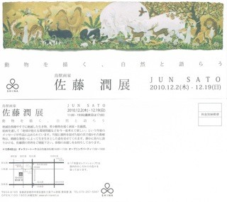 f:id:sisiuo0905:20101125160349j:image