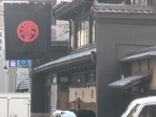 f:id:sisiuo0905:20101201154215j:image