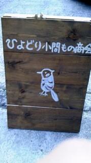 f:id:sisiuo0905:20101206163530j:image