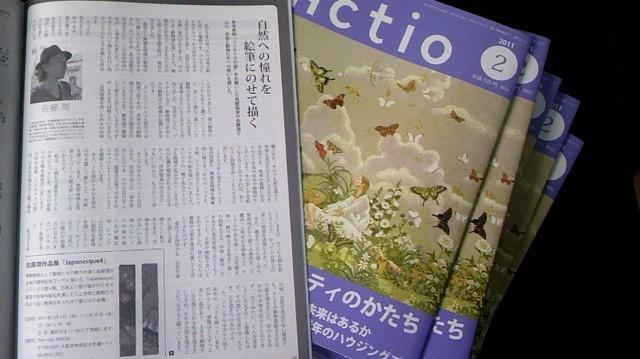 f:id:sisiuo0905:20110122111052j:image