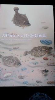 f:id:sisiuo0905:20110620102733j:image