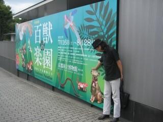 f:id:sisiuo0905:20110825211104j:image