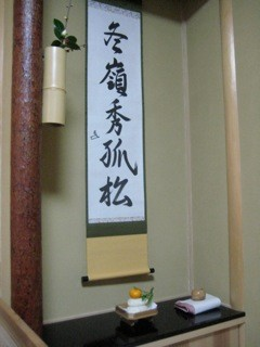 f:id:sisiuo0905:20120103110654j:image