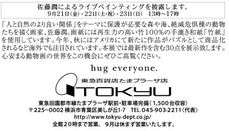 f:id:sisiuo0905:20120913153341j:image