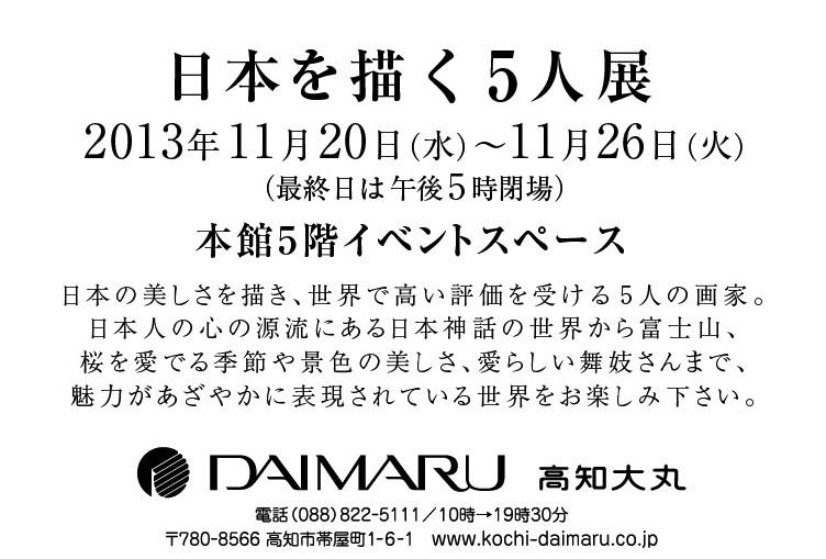 f:id:sisiuo0905:20131120185201j:image