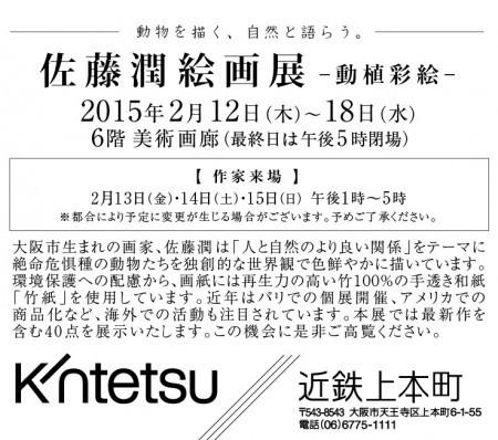 f:id:sisiuo0905:20150131104207j:image