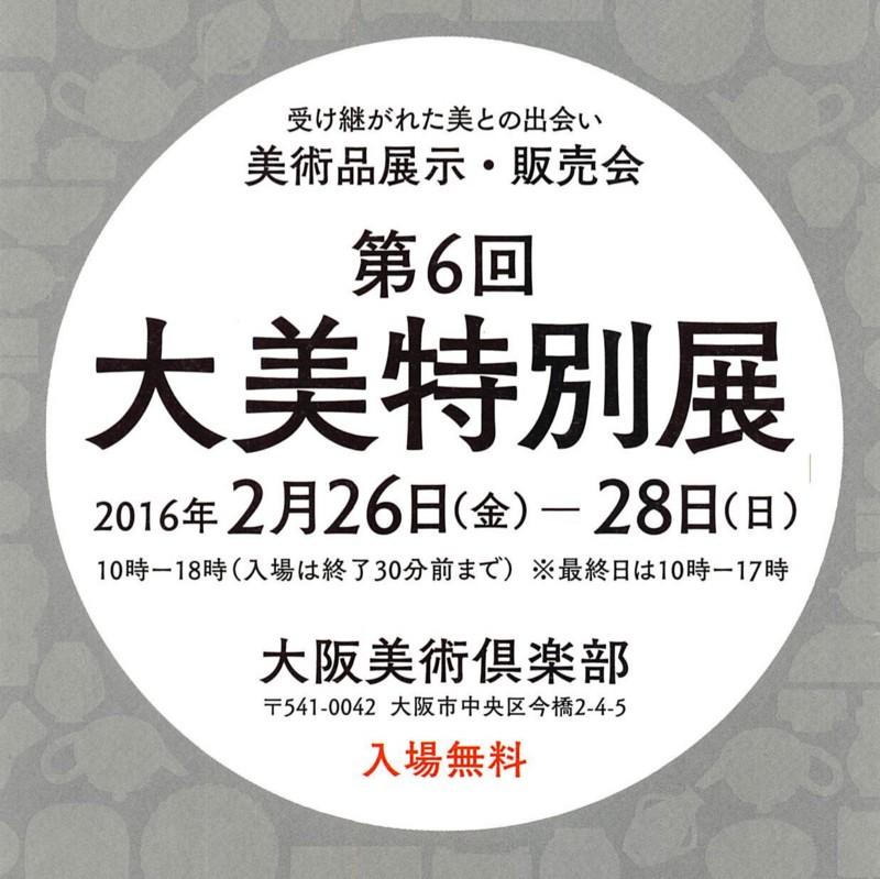 f:id:sisiuo0905:20160115174735j:image