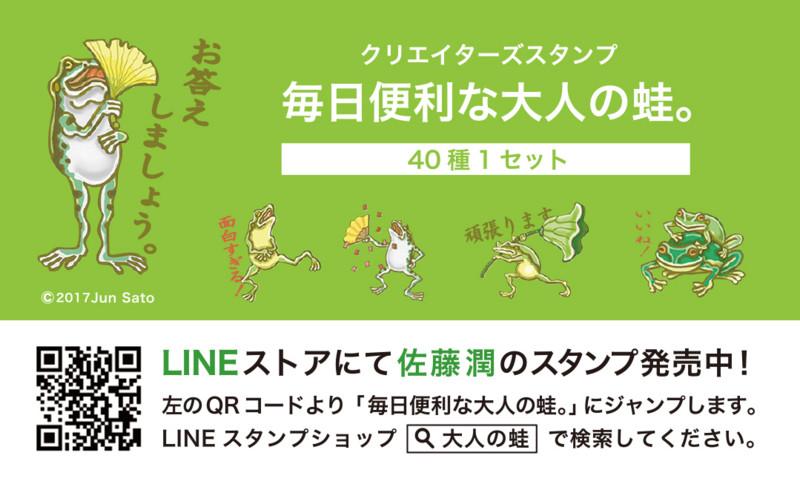 f:id:sisiuo0905:20170131164719j:image