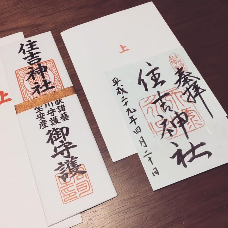 f:id:sisiuo0905:20170422110036j:image