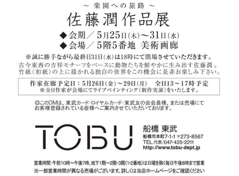 f:id:sisiuo0905:20170524185651j:image