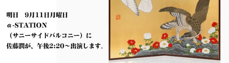 f:id:sisiuo0905:20170910155714p:image