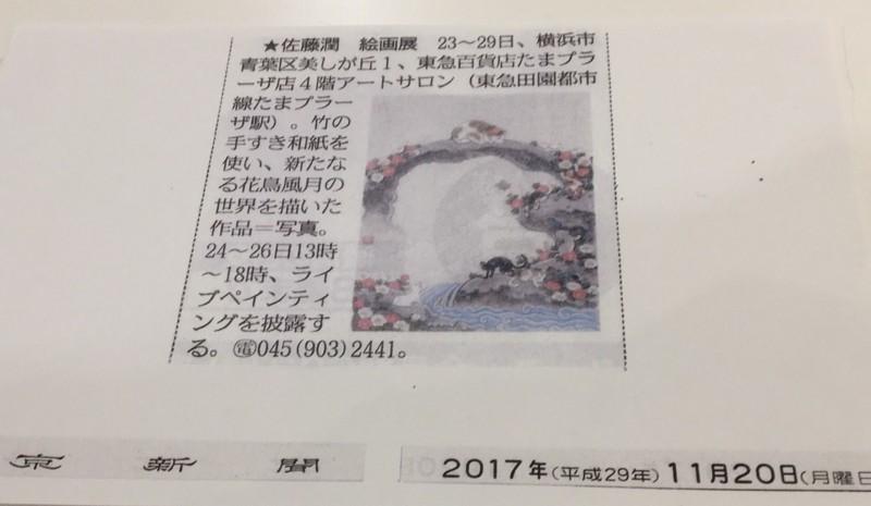 f:id:sisiuo0905:20171125174422j:image