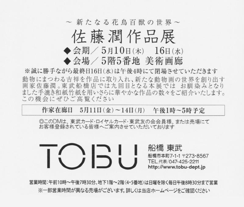 f:id:sisiuo0905:20180423131946j:image