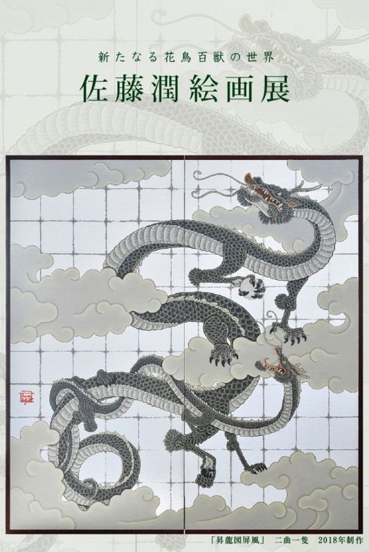 f:id:sisiuo0905:20180502204603j:image