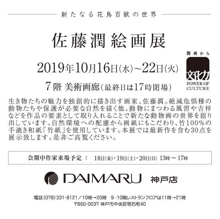 f:id:sisiuo0905:20191011161445j:plain