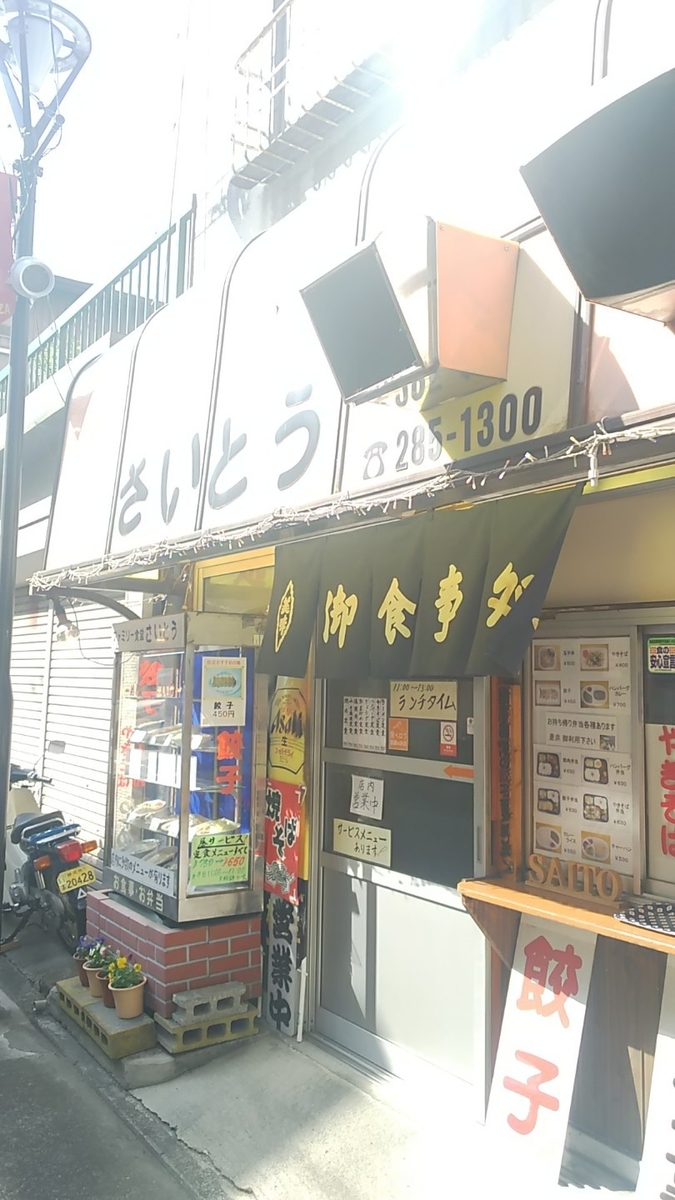 f:id:sister-akiho:20200118222106j:plain