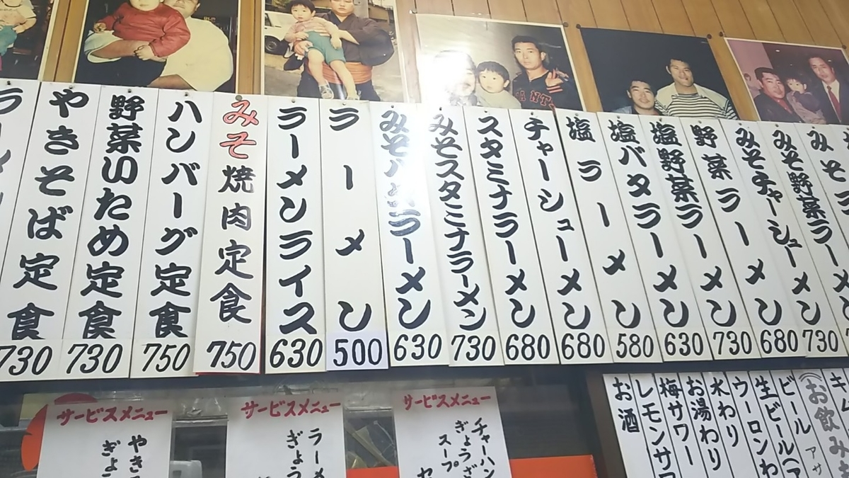 f:id:sister-akiho:20200118222209j:plain